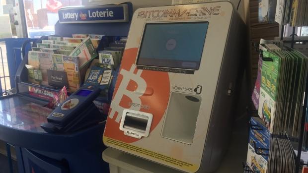 В Канаде мошенники под видом налоговиков похитили $340 000 через биткоин-терминалы