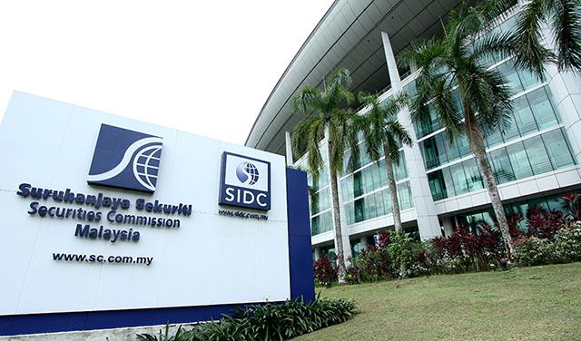 Малайзийский регулятор запретил продвижение ICO-стартапов