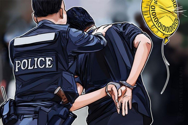 Правительство США арестовало организатора мошеннических ICO