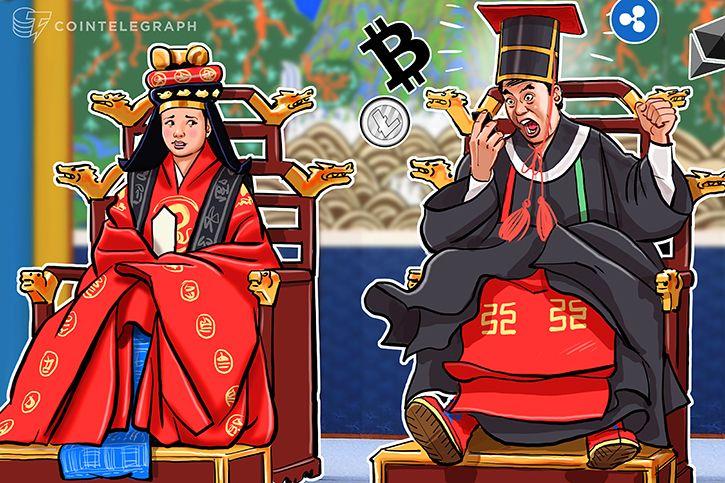 Власти Южной Кореи обеспокоены чрезмерно развивающимся рынком криптовалют