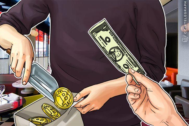 Южная Корея планирует регулировать биткоин как товар, а не как валюту