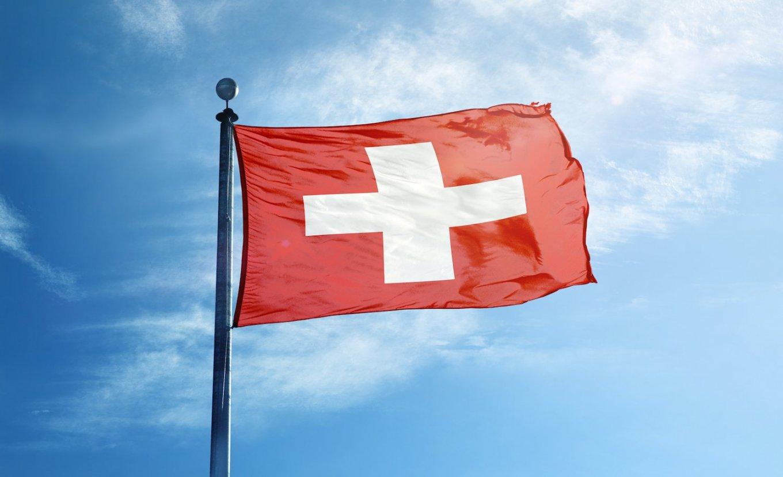 Bitmain открывает представительство в Швейцарии