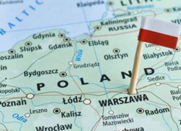 Польский регулятор предлагает 170 тысяч долларов за ведение кампании против криптовалют (видео)