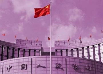 Центробанк Китая считает, что криптовалюты угрожают юаню