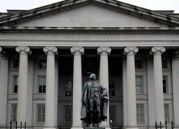 Казначейство США призывает к глобальному регулированию криптовалют
