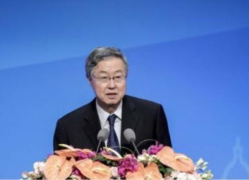 Руководитель центробанка Китая: появление национальной цифровой валюты неизбежно