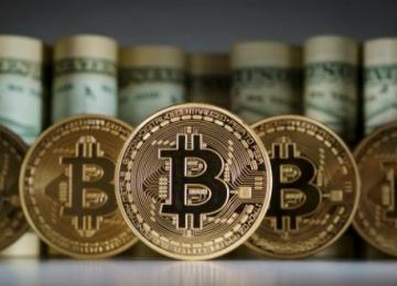 Цена на биткоин готовится к развороту?