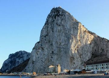 Правительство Гибралтара собирается регулировать ICO