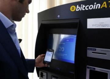 Один из крупнейших производителей банкоматов собирается интегрировать биткоин