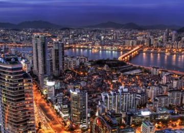 Южная Корея может отменить запрет на проведение ICO
