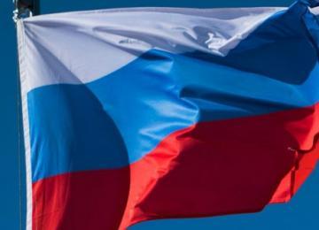 Летом в России должен появится закон о криптовалютах