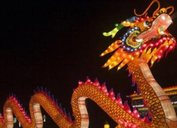 Китай будет мониторить зарубежный криптовалютный рынок