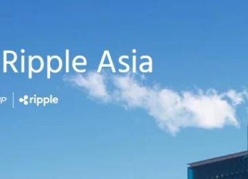 SBI Ripple Asia объявили о формировании консорциума