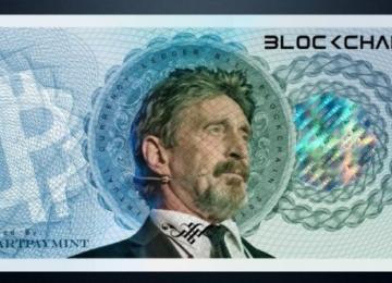 Джон МакАфи выпускает собственную валюту McAfee Coin?
