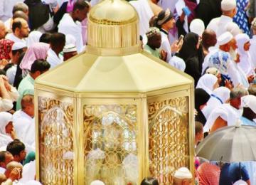 Турецкий религиозный орган власти: биткоин несовместим с исламом