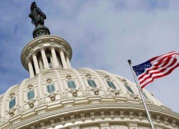 Конгресс США обсудит ICO в ходе слушаний на следующей неделе