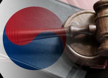 Южная Корея будет регулировать, а не запрещать криптовалютные биржи