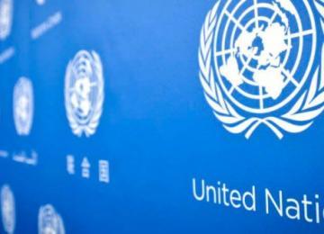 ООН создает блокчейн коалицию для работы в области изменения климата