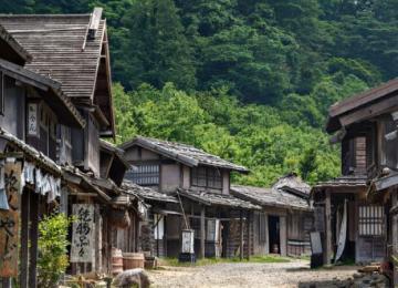 Японская деревня планирует провести ICO