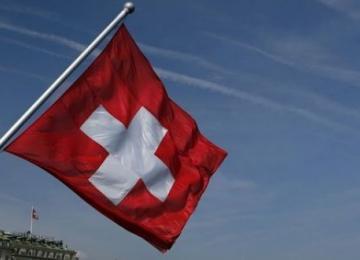 «Нация криптовалют» - Швейцария превращается в гавань для ICO
