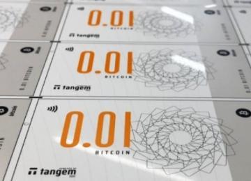 В Сингапуре выпускают биткоин-банкноты