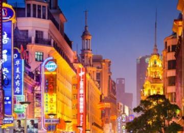 Сколько стоит написание документации для ICO в Китае?