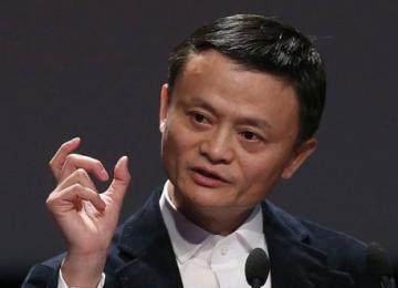 Что думает Джек Ма, основатель Alibaba, о блокчейне и биткоине?
