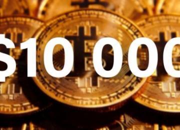 Как Биткоин достиг $10 000? Мнение экспертов