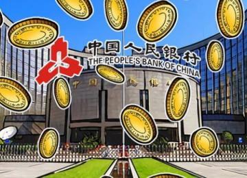 Центробанк Китая планирует выпустить национальную цифровую валюту