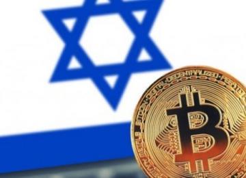 Криптовалютная биржа в Израиля соглашается делиться информацией о клиентах с налоговой