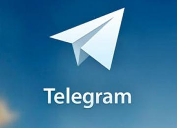 Telegram отменяет ICO